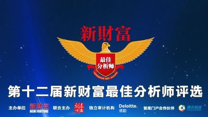 鸿鹤资本 logo